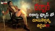 Rajinikanth Darbar Movie Craze (Video)