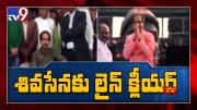 Maharashtra : Governor invites Shiv Sena to form govt - TV9 (Video)