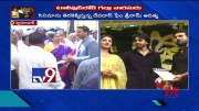 Ram Charan, Rana and Krishna launch Ashok Galla's debut film - TV9 (Video)
