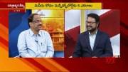 Prof K Nageshwar: Will Supreme Court Verdict End Ayodhya Dispute? (Video)