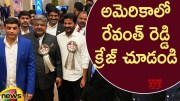 Huge Craze For MP Revanth Reddy In The USA (Video)