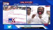 Ashwathama Reddy reacts on man handling over employees @ Chalo Tank Bund - TV9 (Video)