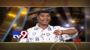 iSmart Sathi Comedy King Special program daily @ 9:30 PM - TV9 (Video)