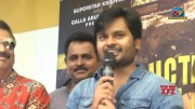 Sriram Aditya Speech At Ashok Galla Debut Film Launch (Video)