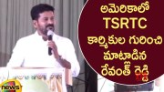 MP Revanth Reddy About TSRTC Employees At Telangana Development Forum 20th Anniversary Event (Video)