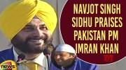 Congress Leader Navjot Singh Sidhu Praises Pakistan PM Imran Khan At Kartarpur (Video)