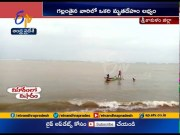 4 Students Missing In Kalingapatnam Port Area  (Video)