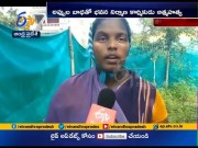 Construction Worker Commits Suicide at East Godavari  (Video)