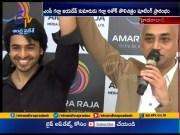 Ashok Galla Debut Film Grand Launch at Hyderabad  (Video)