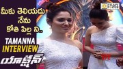 Tamanna Funny Interview about Action Telugu Movie (Video)