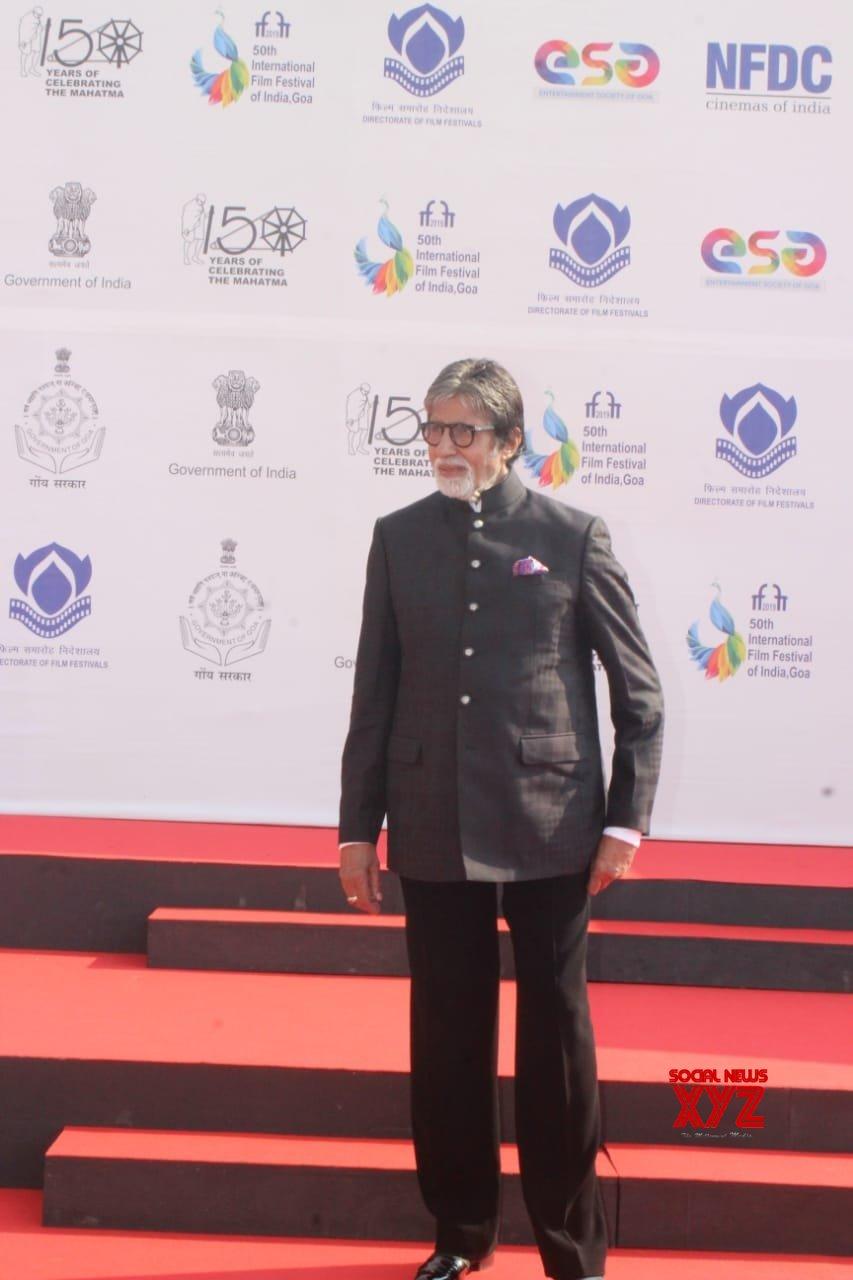 Image result for panaji film festival 2019