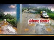 Road Cum Rail Over Bridges @ Dhawaleswaram | Turns into Hell at Rajahmundry (Video)