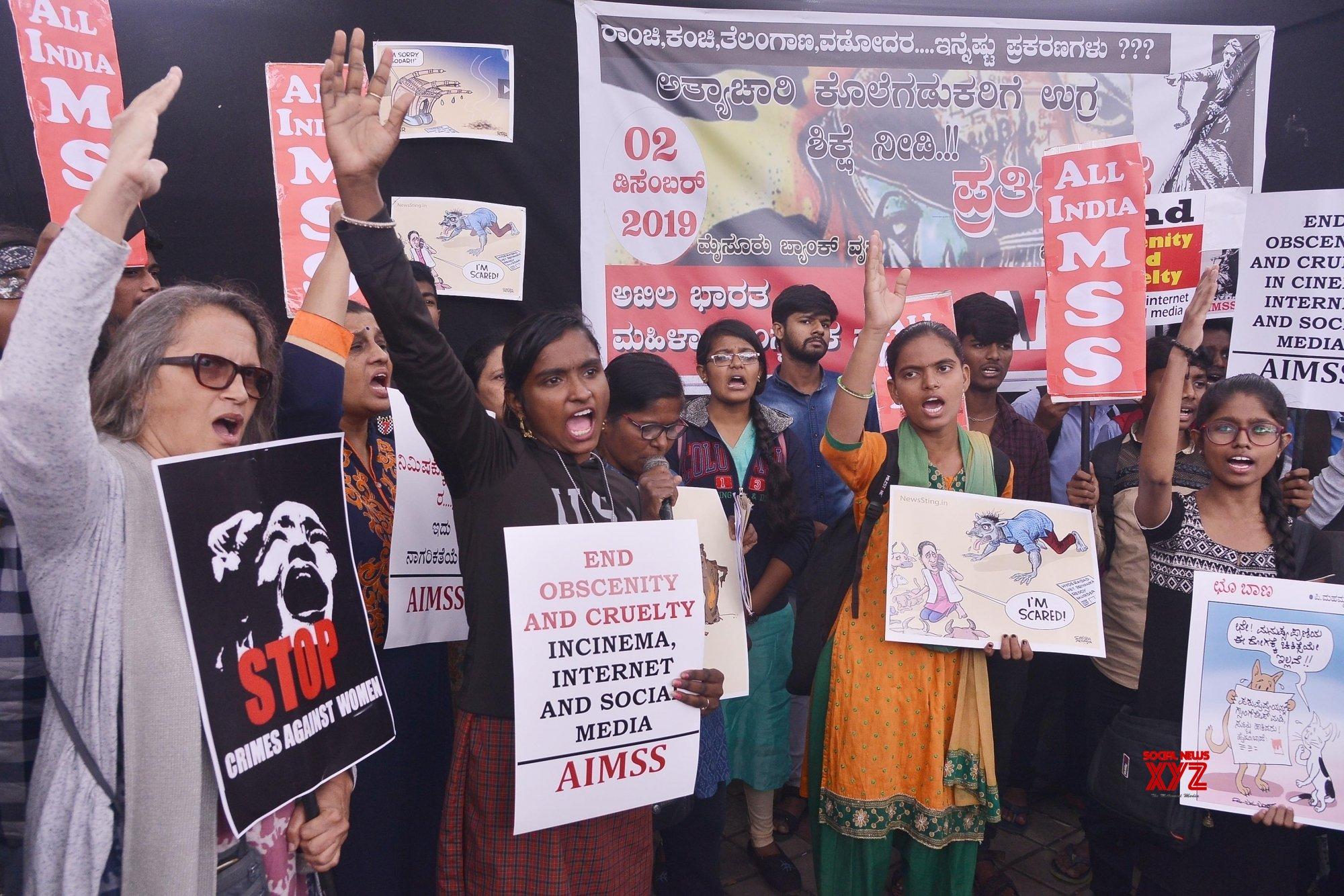 Bengaluru: AIMSS members protest #Gallery