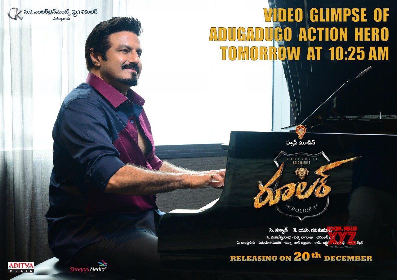 Video Glimpse Of Adugadugo Action Hero From Ruler Releasing Tomorrow At 10:25 AM