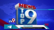 Top 9 Regional News - TV9 (Video)
