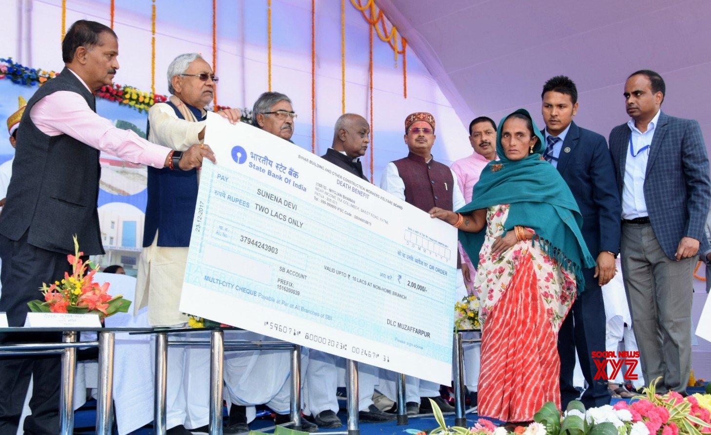 East Champaran: Nitish Kumar inaugurates development projects in Bihar's Areraj #Gallery