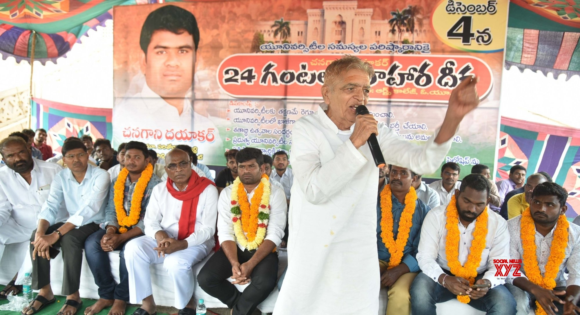 Hyderabad: OU Students' JAC leader on hunger strike #Gallery