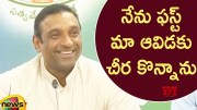 MP Mekapati Goutham Reddy Shares About Experience Of Buying From Amazon (Video)