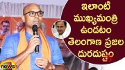 BJP MP Dharmapuri Arvind Fires On CM KCR Over TSRTC Strike Issue (Video)