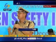 'B Safe' App | launched by Home Minister Sucharitha | Vijayawada  (Video)