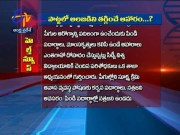 Food remedies for irritable bowels| Sukhibhava | 4th December 2019| ETV Andhra Pradesh  (Video)