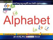 Google co founders Larry Page, Sergey Brin step aside as Sundar Pichai takes helm of parent Alphabet  (Video)
