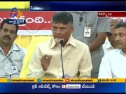 Chandrababu Blames YCP Govt | Over New Liquor Policy & Sand Crisis  (Video)