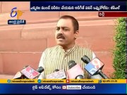 MP GVL Welcomes Desicion of Janasena Merged into BJP  (Video)