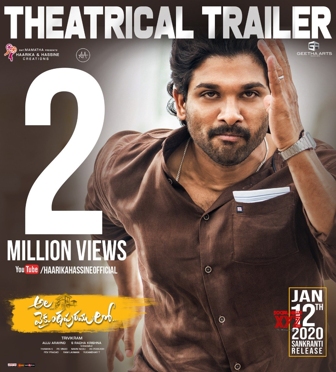 Allu Arjun S Ala Vaikunthapurramuloo Trailer 2 Million Record Views Poster Social News Xyz