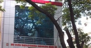 Gururaghavendra Sahakara Bank.