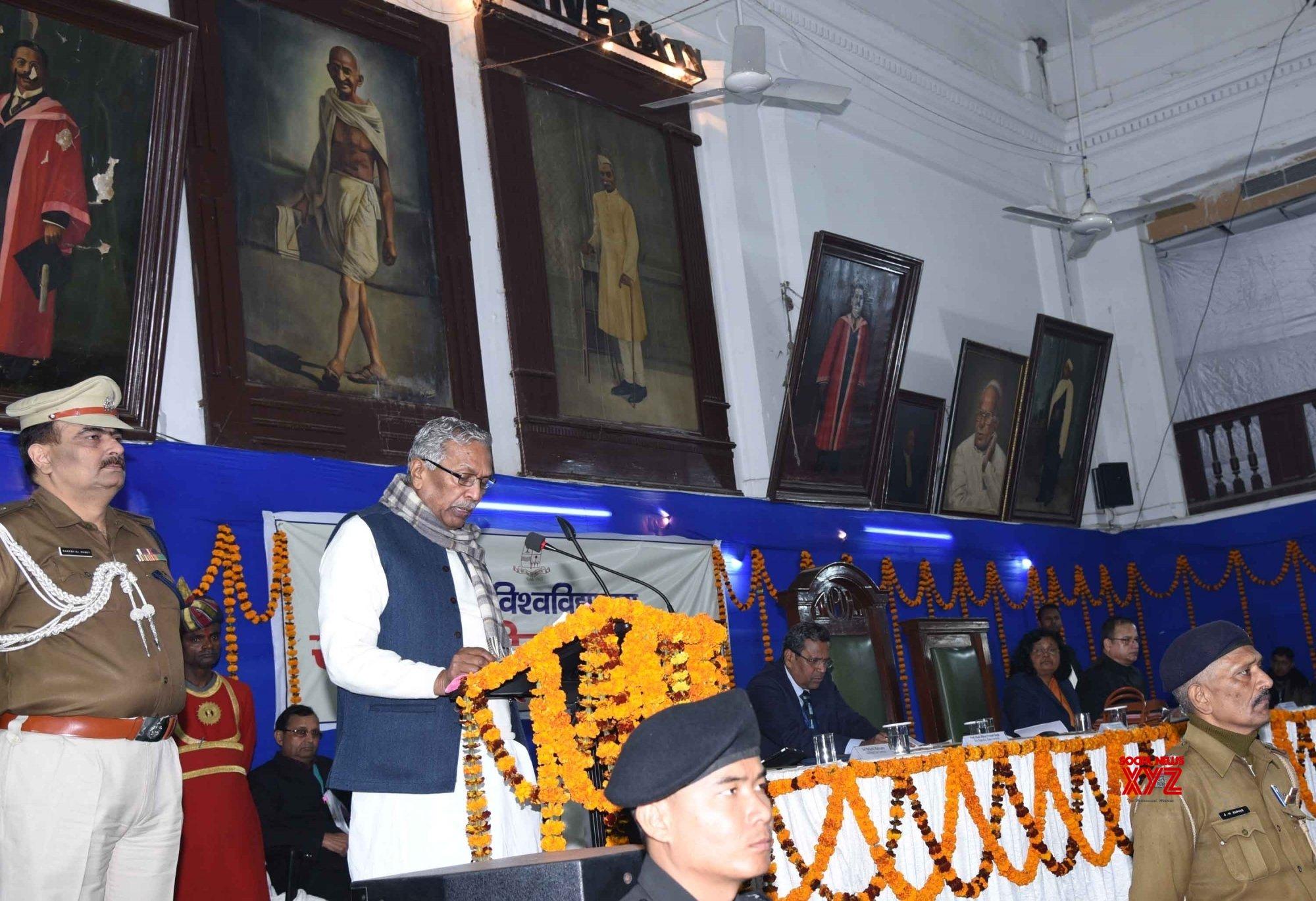 Patna: Bihar Governor at Foundation Day programme of Patna University #Gallery