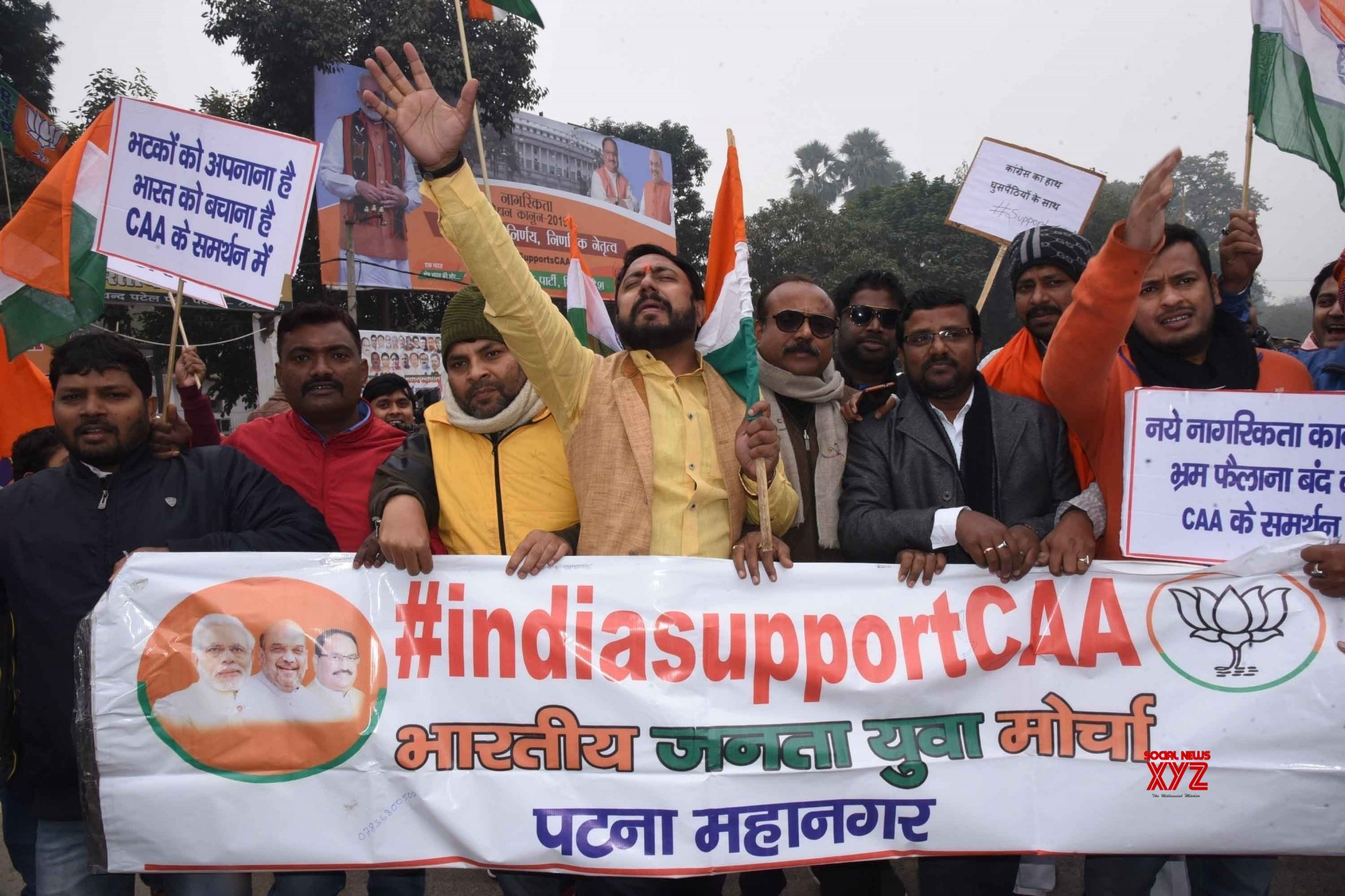 Patna: BJP activists holds pro - CAA march #Gallery