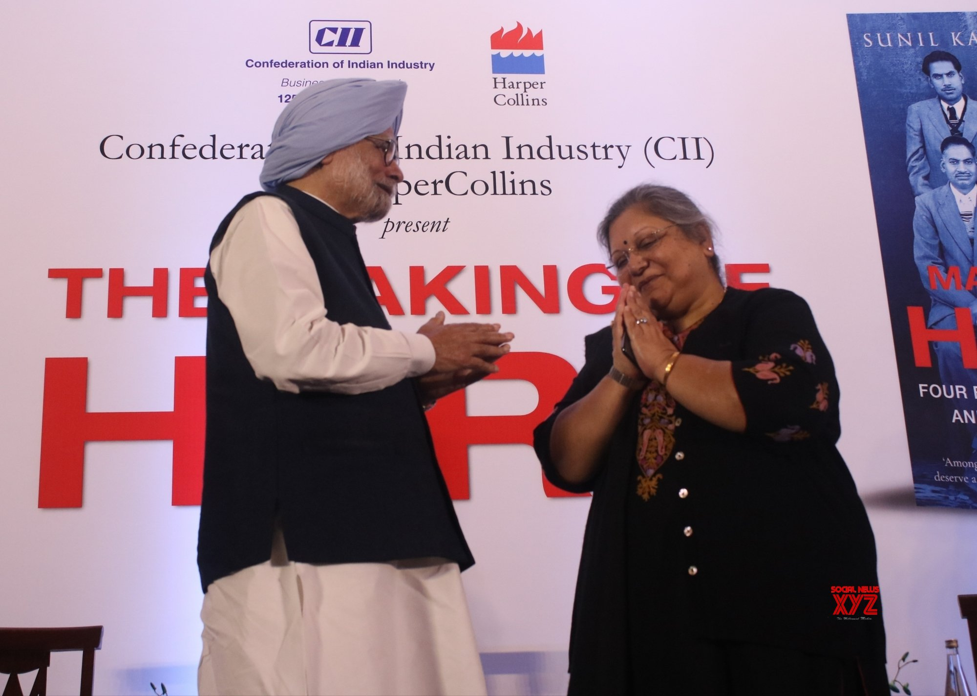 """New Delhi: Manmohan Singh at the launch of Sunil Kant Munjal's book """"The Making of Hero"""" #Gallery"""
