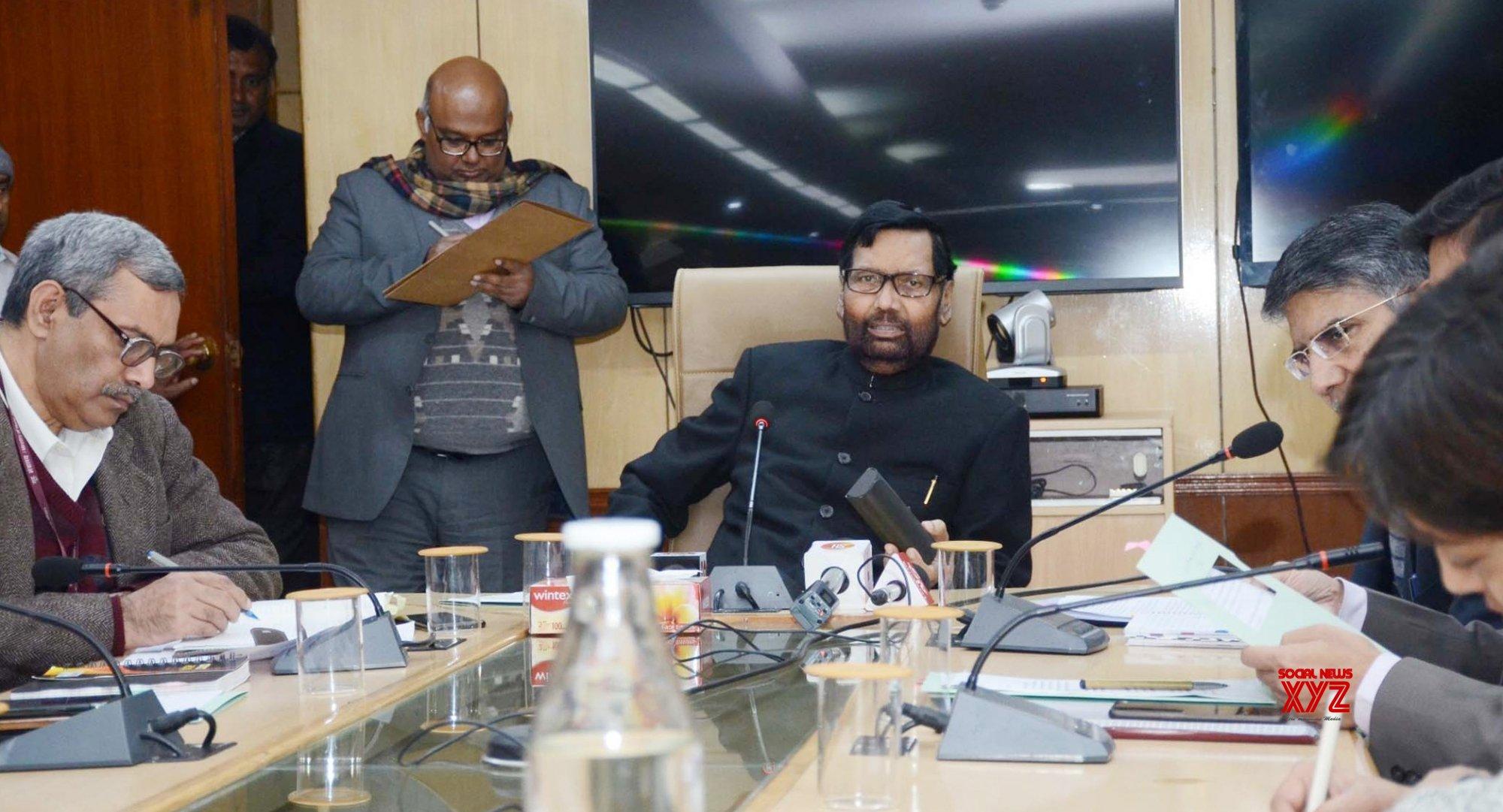New Delhi: Ram Vilas Paswan's press conference #Gallery