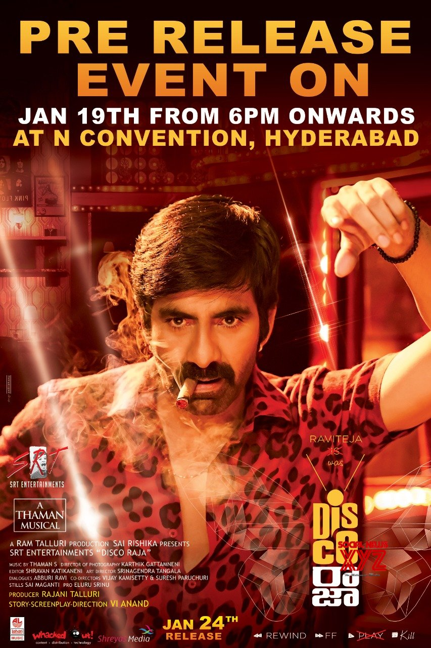Ravi Teja's Disco Raja Movie Pre Release Event On Jan 19th