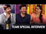 Disco Raja Team Sankranthi Special Interview (Video)