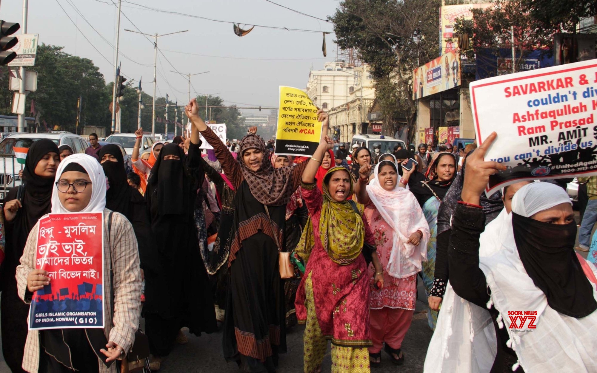 Kolkata: Women protest against CAA - NRC - NPR #Gallery