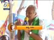 8 PM | 360 | News Headlines | 16th January 2020 | ETV Andhra Pradesh  (Video)