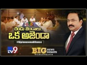 Big News Big Debate : BJP-Janasena Alliance - Rajinikanth TV9 (Video)