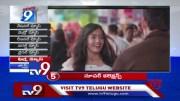 Top 9 Film News - TV9 (Video)