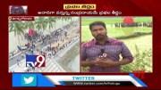 PM Modi greetings for Prabhala Theertham festivities in Konaseema - TV9 (Video)