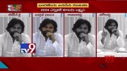 Jana Sena forges alliance with BJP in AP - TV9 (Video)