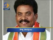 7 PM | Ghantaravam | News Headlines | 16th January 2020 | ETV Andhra Pradesh  (Video)