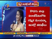 IT raid at actor Rashmika Mandannas residence  (Video)