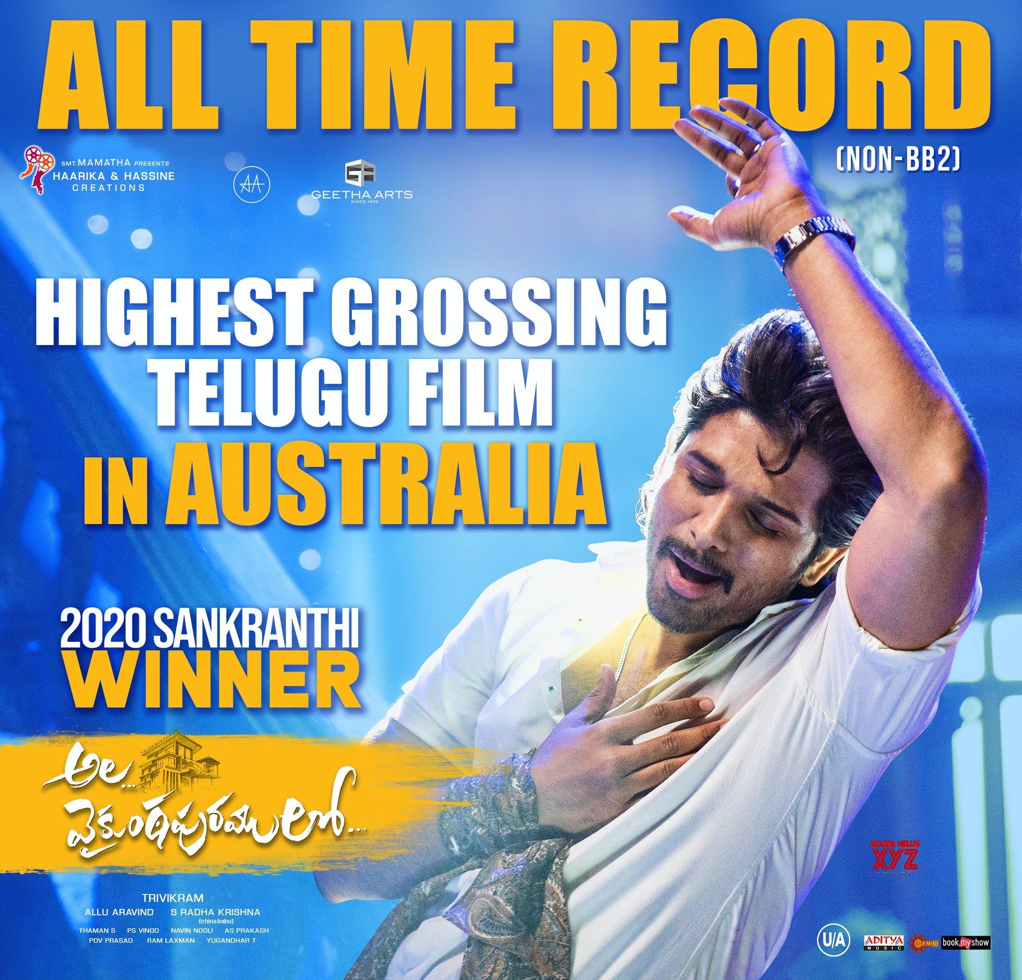 Allu Arjun S Ala Vaikunthapurramuloo Is Now The Highest Grossing Non Bb2 Telugu Film Ever In Australia Social News Xyz