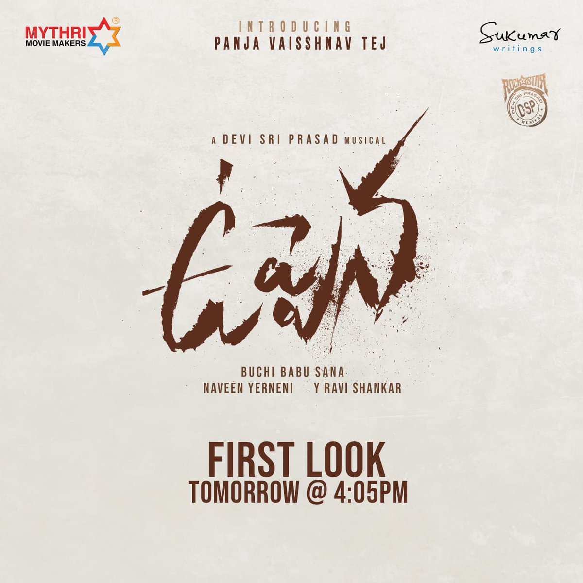 Vaishnav Tej's debut film title confirmed as 'Uppena', First Look tomorrow at 4:05 pm