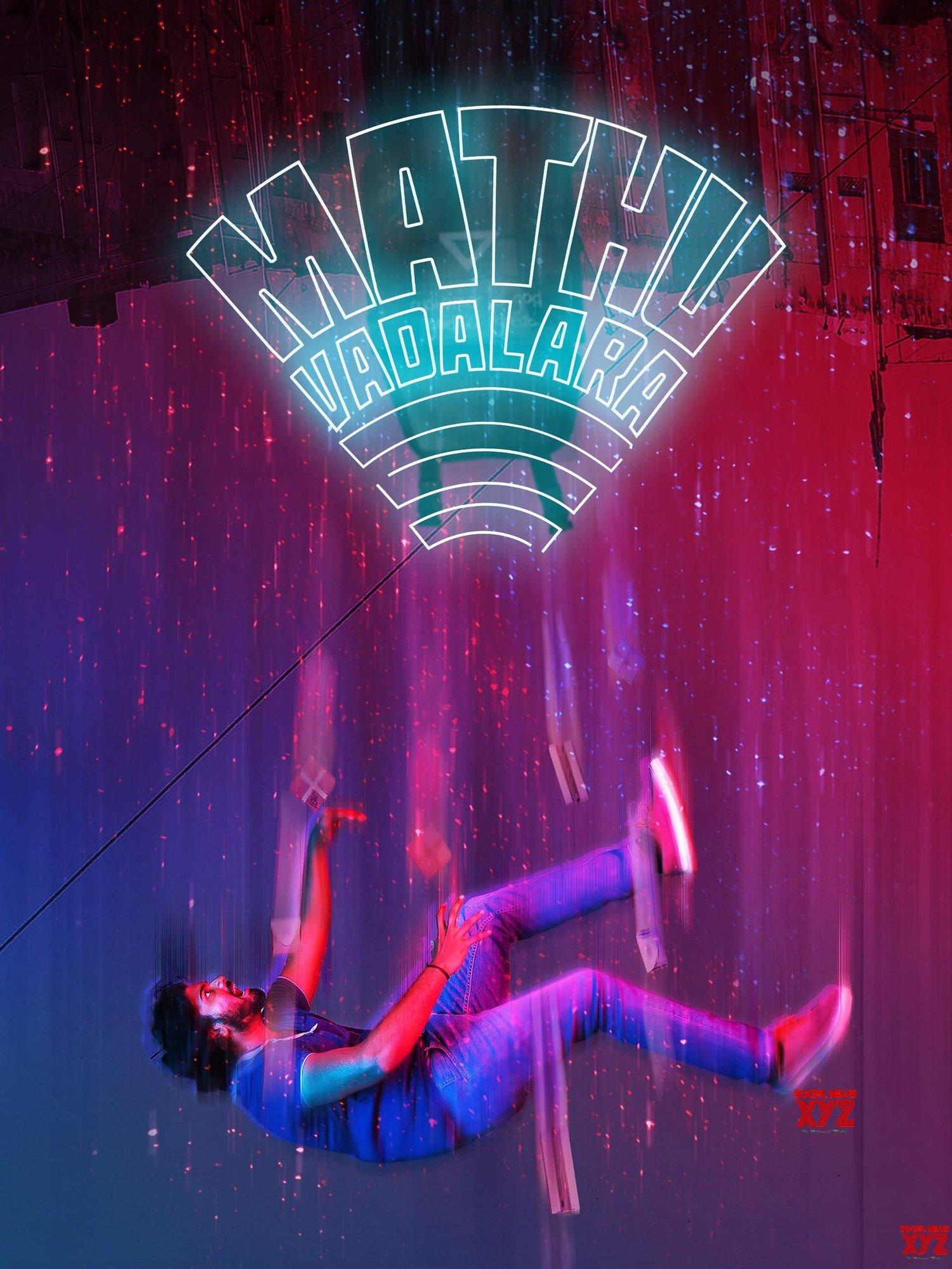 Mathu Vadalara Movie Is Now Streaming On Amazon Prime Video