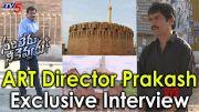 Sarileru Neekevvaru Movie Art Director Prakash Explains about Kurnool Konda Reddy Buruju | TV5 News [HD] (Video)