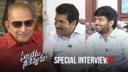 Super Star Krishna Interview With Anil Ravipudi and Anil Sunkara on Sarileru Neekevvaru [HD] (Video)