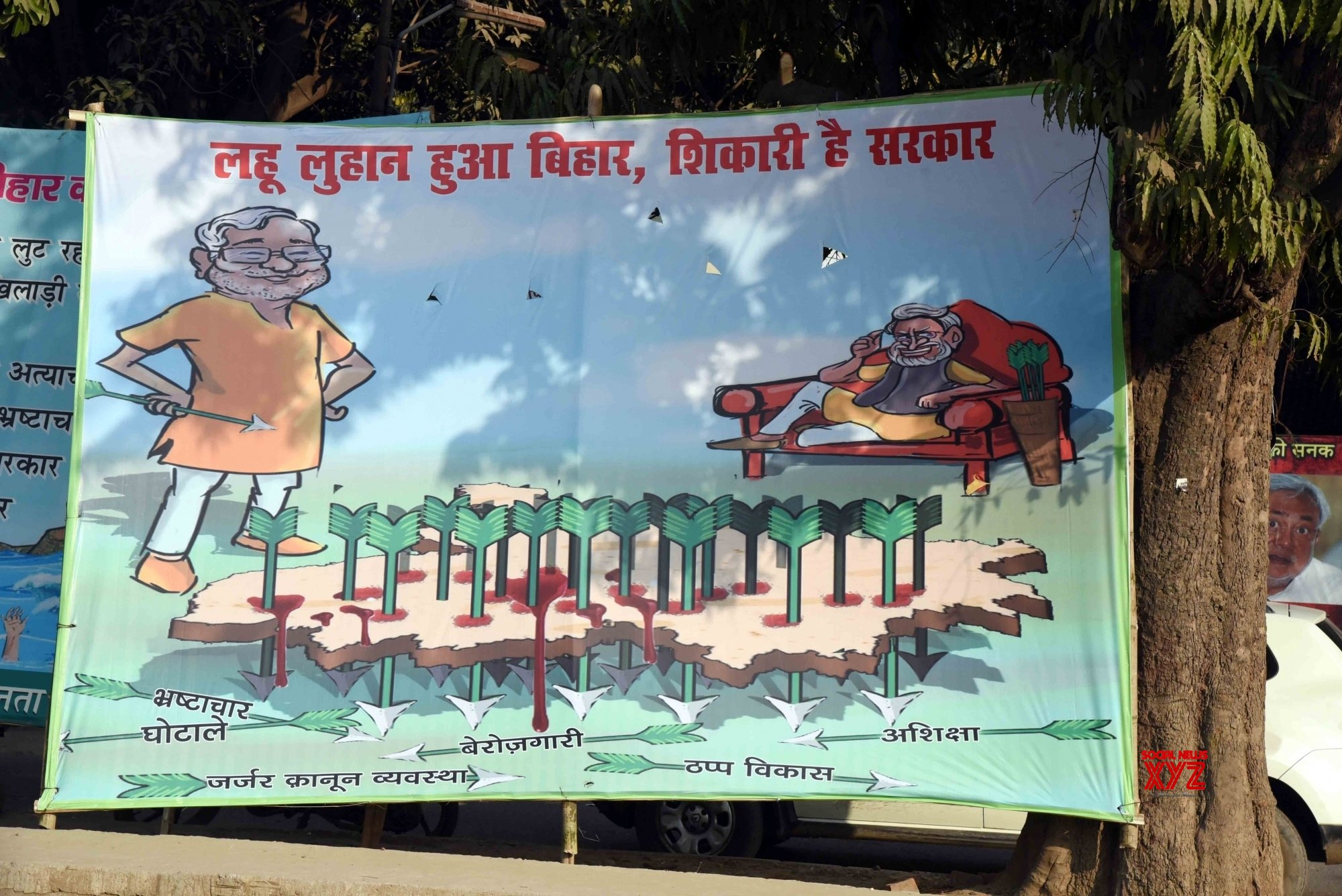 Patna: Poster war in Bihar ahead of assembly elections #Gallery